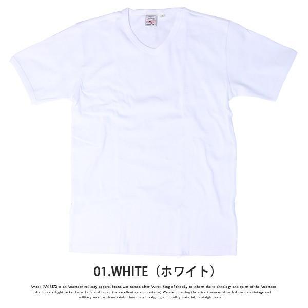 送料無料 ポイント10倍 AVIREX Tシャツ アビレックス Tシャツ Vネック 半袖 定番 無地 デイリー インナー メンズ DAILY WEAR デイリーウェア 6143149|jeans-yamato|11