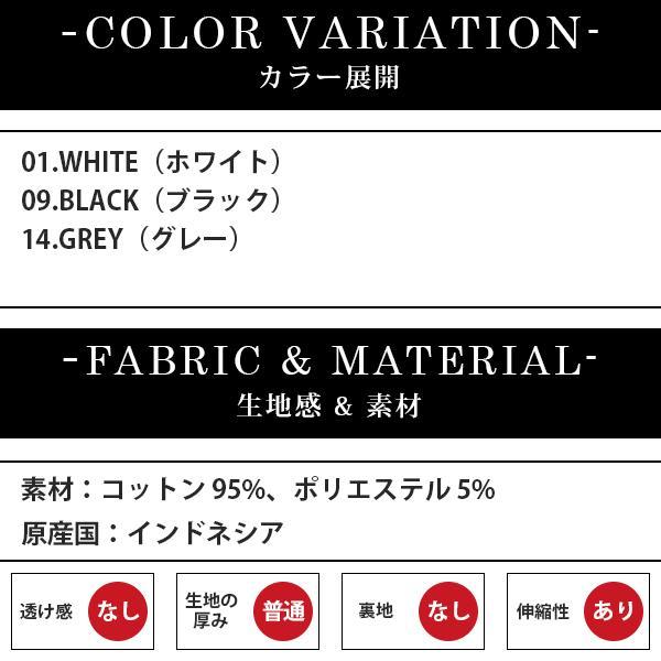 送料無料 ポイント10倍 AVIREX Tシャツ アビレックス Tシャツ Uネック 半袖 定番 無地 ワッフル デイリー インナー メンズ DAILY WEAR デイリーウェア 6143150 jeans-yamato 14