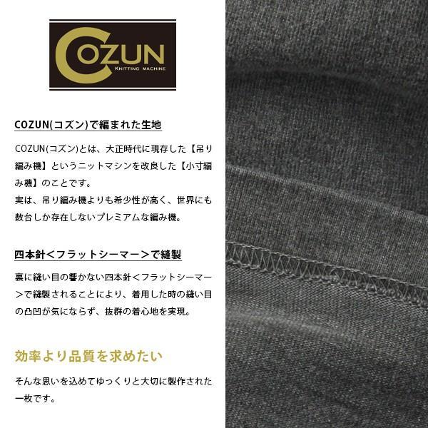 バーンズ Tシャツ 半袖 バーンズアウトフィッターズ ハイネック コンチョ付き BARNS Tシャツ 半袖 無地 小寸編み BR-7901|jeans-yamato|02