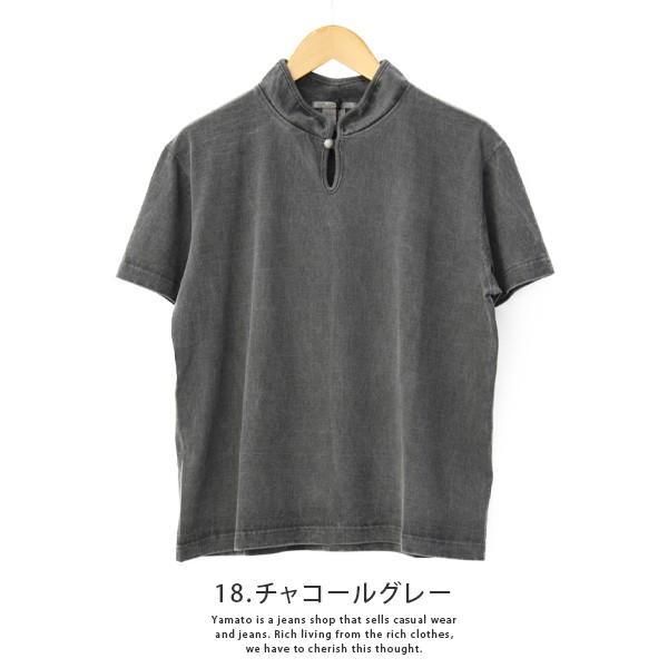 バーンズ Tシャツ 半袖 バーンズアウトフィッターズ ハイネック コンチョ付き BARNS Tシャツ 半袖 無地 小寸編み BR-7901|jeans-yamato|06