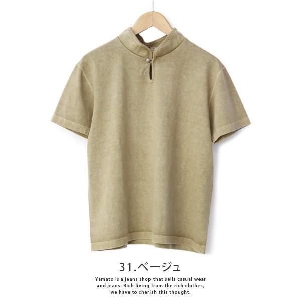 バーンズ Tシャツ 半袖 バーンズアウトフィッターズ ハイネック コンチョ付き BARNS Tシャツ 半袖 無地 小寸編み BR-7901|jeans-yamato|07