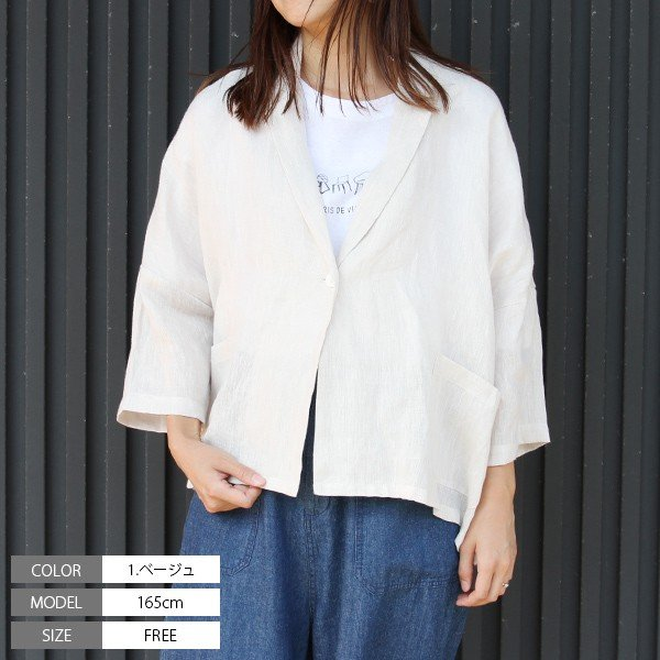 ブリスバンチ bliss bunch 麻 ワイドジャケット ナチュラル服 ナチュラル レディースファッション 694-276|jeans-yamato|02