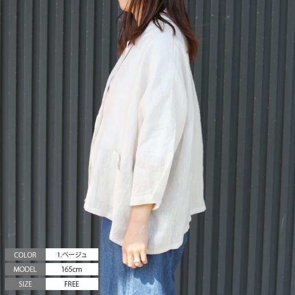 ブリスバンチ bliss bunch 麻 ワイドジャケット ナチュラル服 ナチュラル レディースファッション 694-276|jeans-yamato|03
