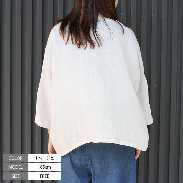 ブリスバンチ bliss bunch 麻 ワイドジャケット ナチュラル服 ナチュラル レディースファッション 694-276|jeans-yamato|04