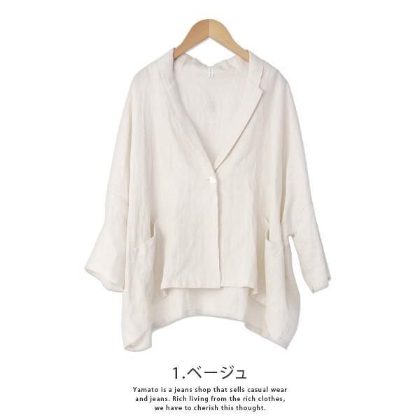 ブリスバンチ bliss bunch 麻 ワイドジャケット ナチュラル服 ナチュラル レディースファッション 694-276|jeans-yamato|05