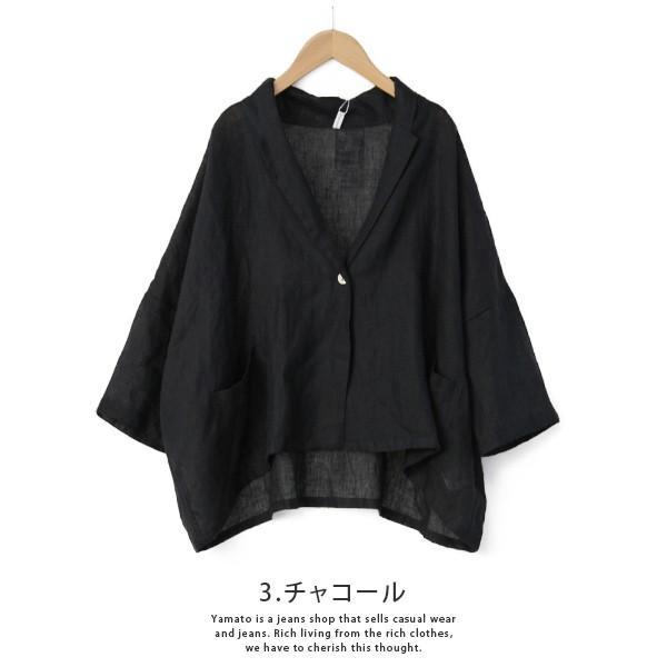 ブリスバンチ bliss bunch 麻 ワイドジャケット ナチュラル服 ナチュラル レディースファッション 694-276|jeans-yamato|06