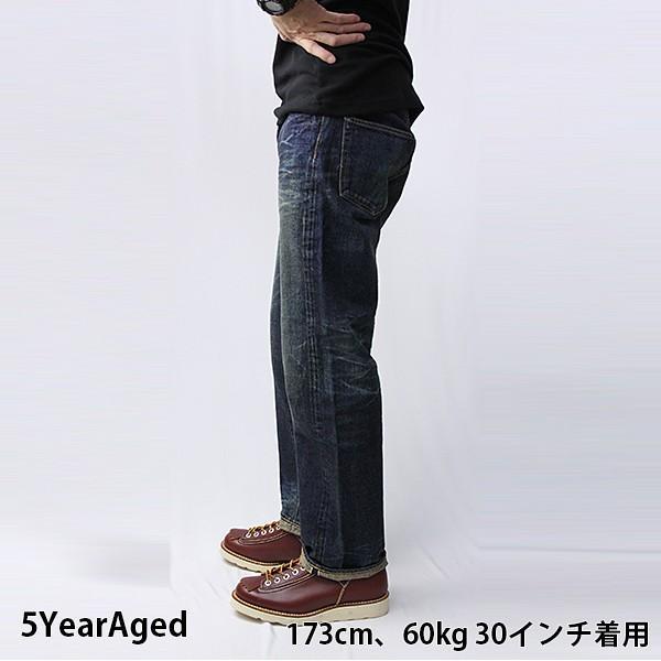 シュガーケーン ジーンズ SUGAR CANE ジーンズ デニムパンツ ジーパン 14oz FIBER DENIM LONE STAR JEANS 東洋エンタープライズ SC40901H jeans-yamato 03