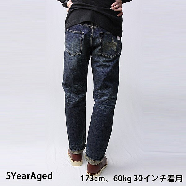 シュガーケーン ジーンズ SUGAR CANE ジーンズ デニムパンツ ジーパン 14oz FIBER DENIM LONE STAR JEANS 東洋エンタープライズ SC40901H jeans-yamato 04