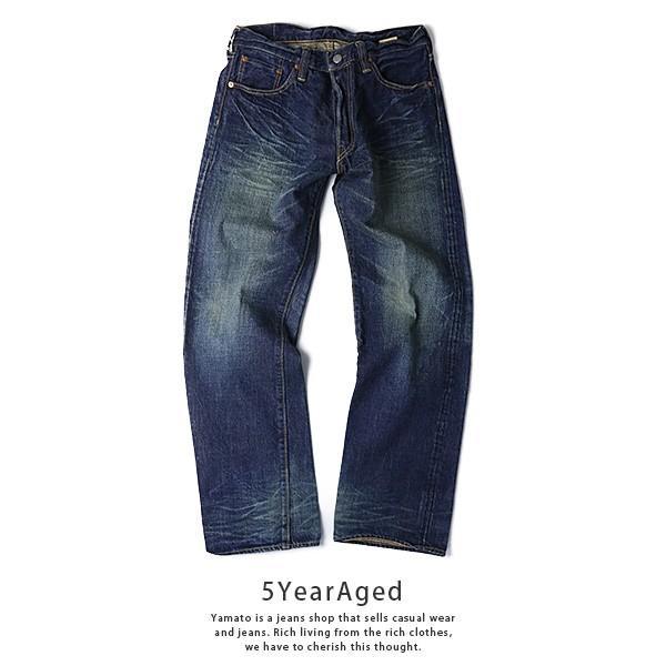 シュガーケーン ジーンズ SUGAR CANE ジーンズ デニムパンツ ジーパン 14oz FIBER DENIM LONE STAR JEANS 東洋エンタープライズ SC40901H jeans-yamato 05