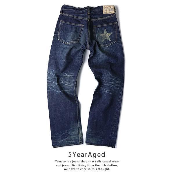 シュガーケーン ジーンズ SUGAR CANE ジーンズ デニムパンツ ジーパン 14oz FIBER DENIM LONE STAR JEANS 東洋エンタープライズ SC40901H jeans-yamato 06