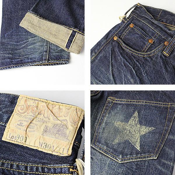 シュガーケーン ジーンズ SUGAR CANE ジーンズ デニムパンツ ジーパン 14oz FIBER DENIM LONE STAR JEANS 東洋エンタープライズ SC40901H jeans-yamato 08