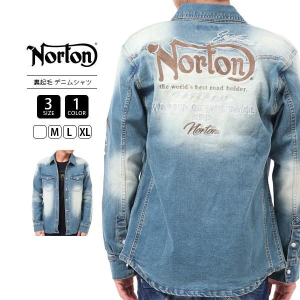 NORTON ノートン デニムシャツ 長袖 裏起毛 シャツジャケット メンズ ストレッチ素材 バイカー バイク乗り 刺繍 193N1503 jeans-yamato