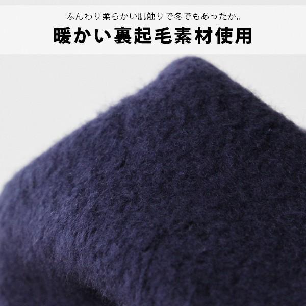 ディスカス アスレチック パーカー DISCUS ATHLETIC プルオーバーパーカー メンズ 秋冬 ストリート 無地 R9638-626|jeans-yamato|08