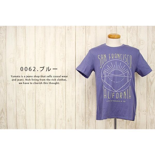 ネコポス対応 リーバイス Levi's グラフィックセットインネックTシャツ 半袖 プリント Tシャツ ブルー アメカジ メンズ 17783-0062 jeans-yamato 05