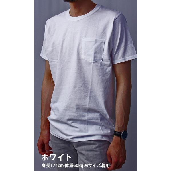 ネコポス対応 フルーツオブザルーム Tシャツ パックT FRUIT OF THE LOOM 半袖 2枚セット 綿100% インナー メンズ 922-504PK jeans-yamato 02