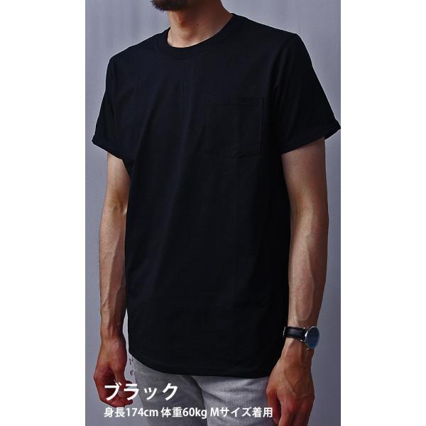 ネコポス対応 フルーツオブザルーム Tシャツ パックT FRUIT OF THE LOOM 半袖 2枚セット 綿100% インナー メンズ 922-504PK jeans-yamato 03