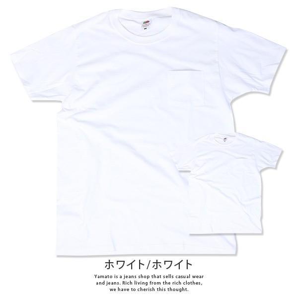 ネコポス対応 フルーツオブザルーム Tシャツ パックT FRUIT OF THE LOOM 半袖 2枚セット 綿100% インナー メンズ 922-504PK jeans-yamato 07