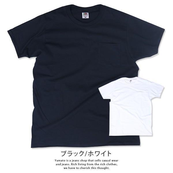 ネコポス対応 フルーツオブザルーム Tシャツ パックT FRUIT OF THE LOOM 半袖 2枚セット 綿100% インナー メンズ 922-504PK jeans-yamato 08