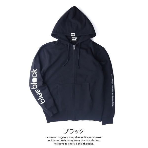 blue.black パーカー ブルーブラック パーカー ZIP SWEAT PARKA メンズ プリント バス釣り フィッシング アウトドア BBP-002|jeans-yamato|07