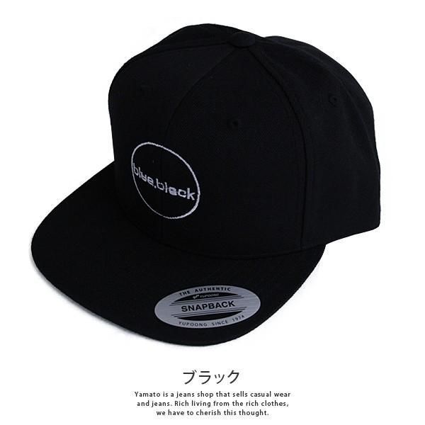 blue.black キャップ 帽子 ブルーブラック キャップ 帽子 ブラックバス バス釣り バスフィッシング アウトドア スナップキャップ ebc-001|jeans-yamato|04
