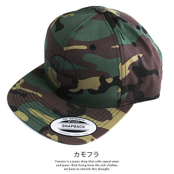 blue.black キャップ 帽子 ブルーブラック キャップ 帽子 ブラックバス バス釣り バスフィッシング アウトドア スナップキャップ ebc-001|jeans-yamato|06