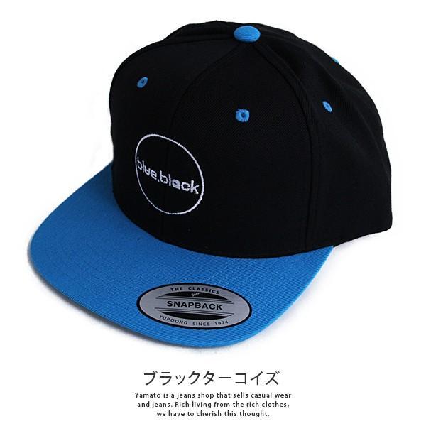 blue.black キャップ 帽子 ブルーブラック キャップ 帽子 ブラックバス バス釣り バスフィッシング アウトドア スナップキャップ ebc-001|jeans-yamato|08