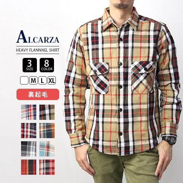 ネルシャツ メンズ 長袖 チェックシャツ メンズ 長袖 HEAVY FLANNNEL CHECK SHIRT 8色展開 ALCARZA 69-900|jeans-yamato