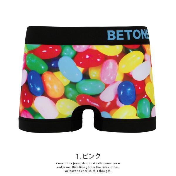 ネコポス対応 ビトーンズ ボクサーパンツ BETONES ボクサーパンツ MARCO アンダーウェア 男性用 下着 ショーツ MC001|jeans-yamato|02
