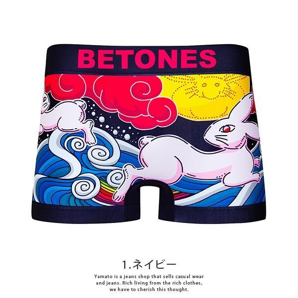 ネコポス対応 ビトーンズ ボクサーパンツ BETONES ボクサーパンツ MOON VIEWING アンダーウェア 男性用 下着 ショーツ MOV001|jeans-yamato|02