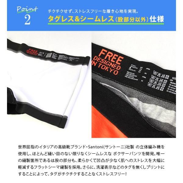 ネコポス対応 ビトーンズ ボクサーパンツ BETONES ボクサーパンツ MOON VIEWING アンダーウェア 男性用 下着 ショーツ MOV001|jeans-yamato|07