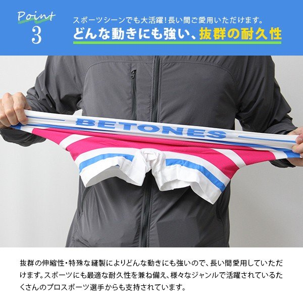 ネコポス対応 ビトーンズ ボクサーパンツ BETONES ボクサーパンツ MOON VIEWING アンダーウェア 男性用 下着 ショーツ MOV001|jeans-yamato|08