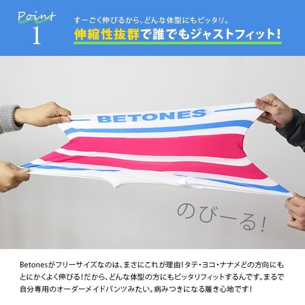 ネコポス対応 ビトーンズ ボクサーパンツ BETONES ボクサーパンツ TOUMOROKOSISI アンダーウェア 男性用 下着 ショーツ SISI015|jeans-yamato|06