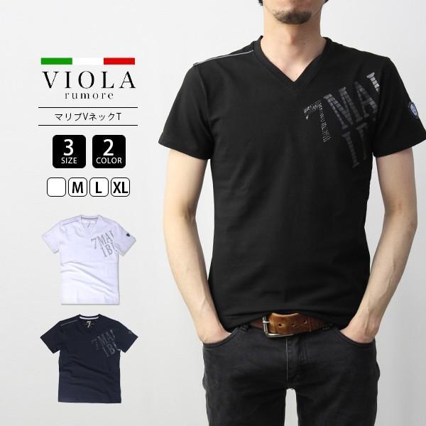 VIOLA RUMORE Tシャツ ヴィオラルモア Tシャツ Vネック マリブ イタリア イタリアン ビター系 BITTER 半袖 メンズ トップス 91331|jeans-yamato
