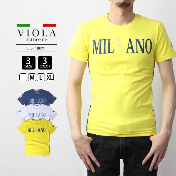 VIOLA RUMORE Tシャツ ヴィオラルモア Tシャツ ミラノ イタリア イタリアン ビター系 BITTER 半袖 カットソー  メンズ トップス 91336 jeans-yamato