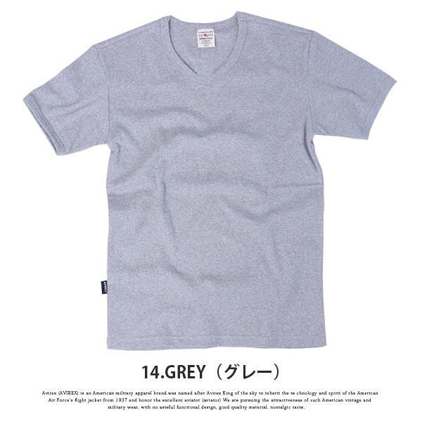 送料無料 ポイント10倍 AVIREX Tシャツ アビレックス Tシャツ Vネック Tシャツ 半袖 無地 デイリー インナー メンズ DAILY WEAR デイリーウェア 6143501 jeans-yamato 14