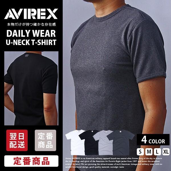 送料無料 ポイント10倍 AVIREX Tシャツ アヴィレックス Tシャツ Uネック Tシャツ 半袖 無地 クルーネック メンズ DAILY WEAR デイリーウェア 6143502|jeans-yamato