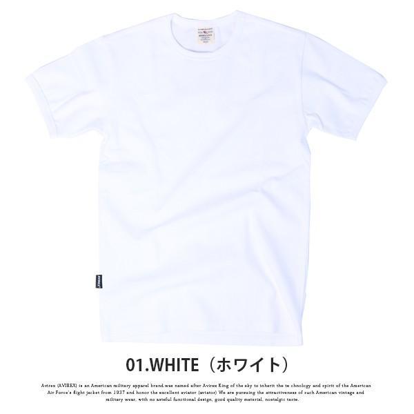 送料無料 ポイント10倍 AVIREX Tシャツ アヴィレックス Tシャツ Uネック Tシャツ 半袖 無地 クルーネック メンズ DAILY WEAR デイリーウェア 6143502|jeans-yamato|12