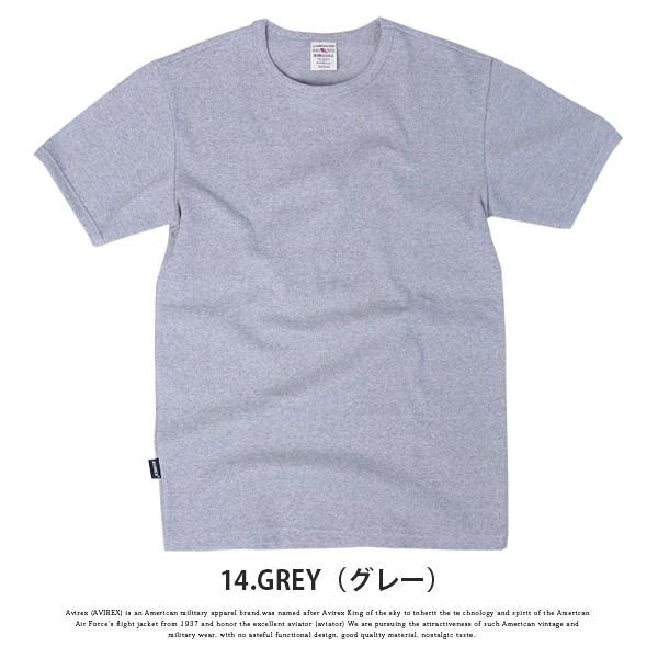 送料無料 ポイント10倍 AVIREX Tシャツ アヴィレックス Tシャツ Uネック Tシャツ 半袖 無地 クルーネック メンズ DAILY WEAR デイリーウェア 6143502|jeans-yamato|14