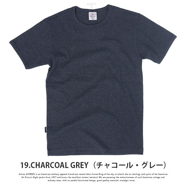 送料無料 ポイント10倍 AVIREX Tシャツ アヴィレックス Tシャツ Uネック Tシャツ 半袖 無地 クルーネック メンズ DAILY WEAR デイリーウェア 6143502|jeans-yamato|15