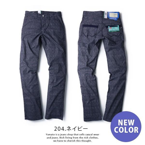 EDWIN エドウィン 403 COOL 春夏限定 403 麻杢 クール フレックス ストレッチ グレンチェック ストレート 日本製 エドウィン ジーンズ メンズ E43FCS|jeans-yamato|07