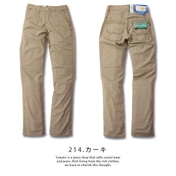 EDWIN エドウィン 403 COOL 春夏限定 403 麻杢 クール フレックス ストレッチ グレンチェック ストレート 日本製 エドウィン ジーンズ メンズ E43FCS|jeans-yamato|08