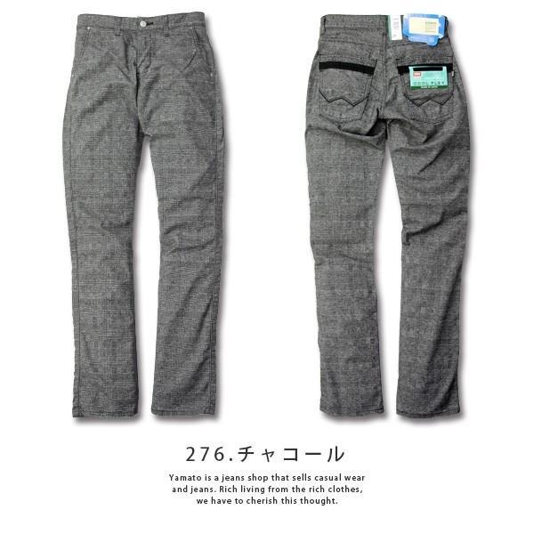 EDWIN エドウィン 403 COOL 春夏限定 403 麻杢 クール フレックス ストレッチ グレンチェック ストレート 日本製 エドウィン ジーンズ メンズ E43FCS|jeans-yamato|09