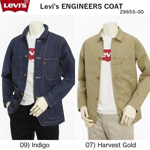 リーバイス・LEVI'S・エンジニア コート/29655-00 Engineers Coat|jeansneshi