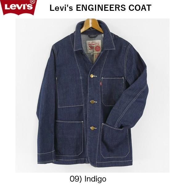 リーバイス・LEVI'S・エンジニア コート/29655-00 Engineers Coat|jeansneshi|03