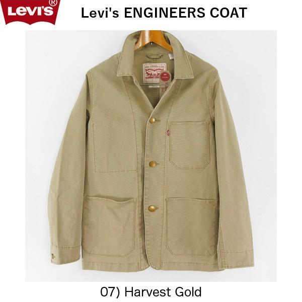 リーバイス・LEVI'S・エンジニア コート/29655-00 Engineers Coat|jeansneshi|04