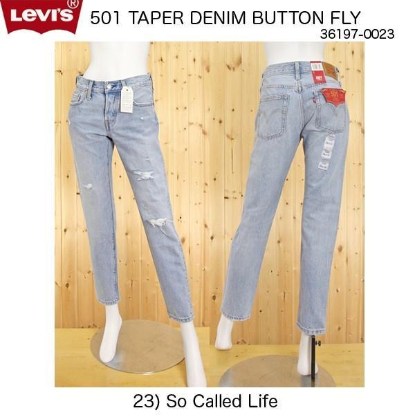 63970fda71 レディース リーバイス 501T テーパード 36197-00 23)SO CALLED LIFE|jeansneshi ...