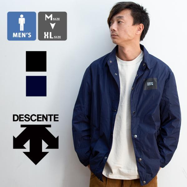 DESCENTE(デサント)『コーチジャケット』