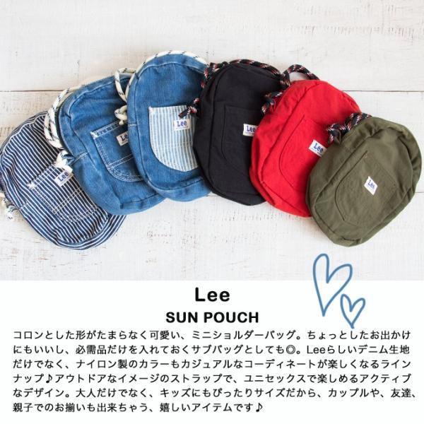 【Lee リー】サンポーチ SUN POUCH LA0190