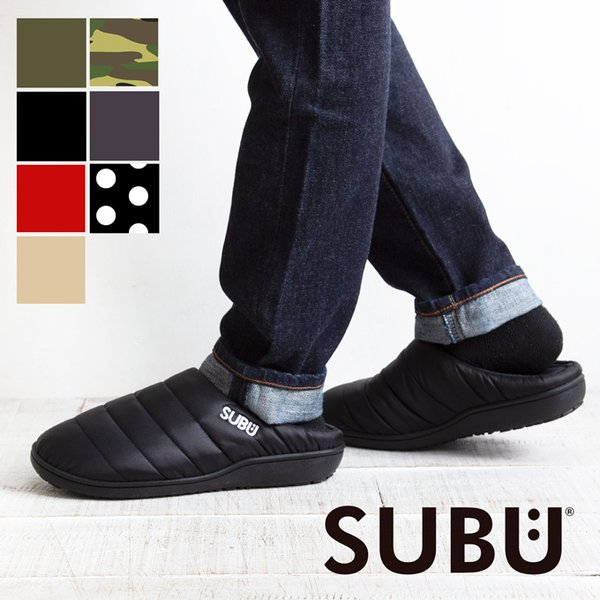 jeansstation_sb-3