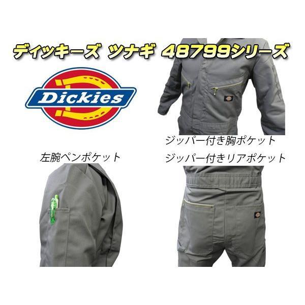 ディッキーズ つなぎ ツナギ 長袖 48799シリーズ USA正規品|jecars|02